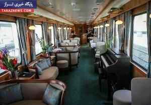 قطار لوکس روسی در راه ایران+عکس