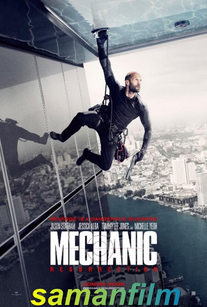 دانلود فیلم مکانیک Mechanic 2 Resurrection 2016