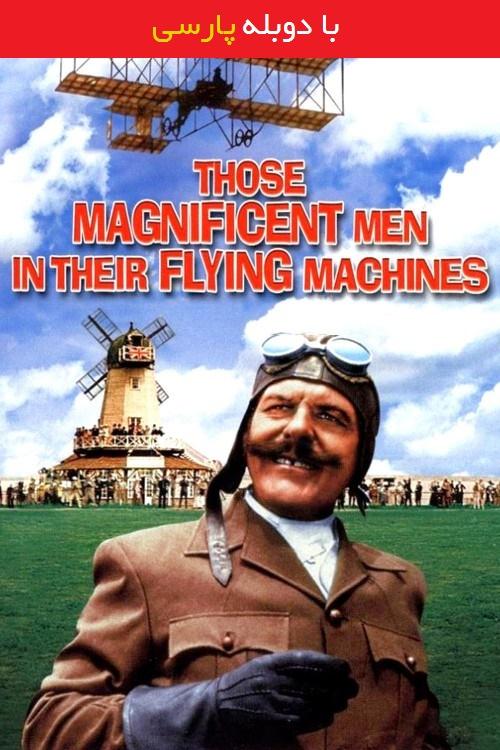 دانلود رایگان دوبله فارسی فیلم مردان عجیب در ماشین های پرنده Those Magnificent Men in Their Flying Machines 1965