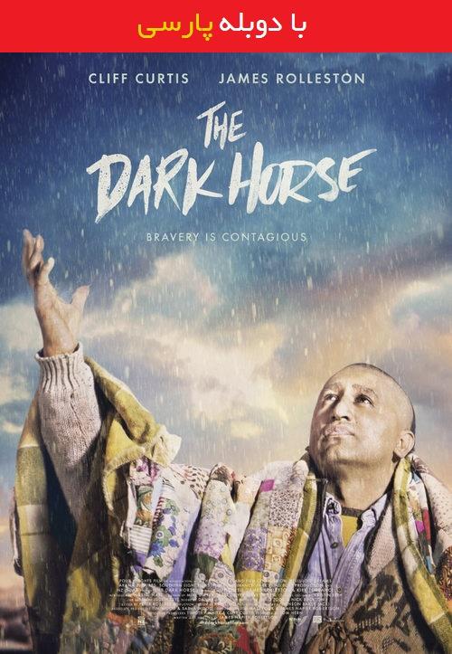 دانلود رایگان دوبله فارسی فیلم اسب سیاه The Dark Horse 2014