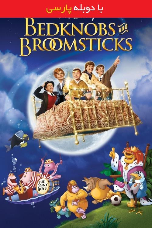 دانلود رایگان دوبله فارسی انیمیشن تخت خواب سحرآمیز Bedknobs and Broomsticks 1971