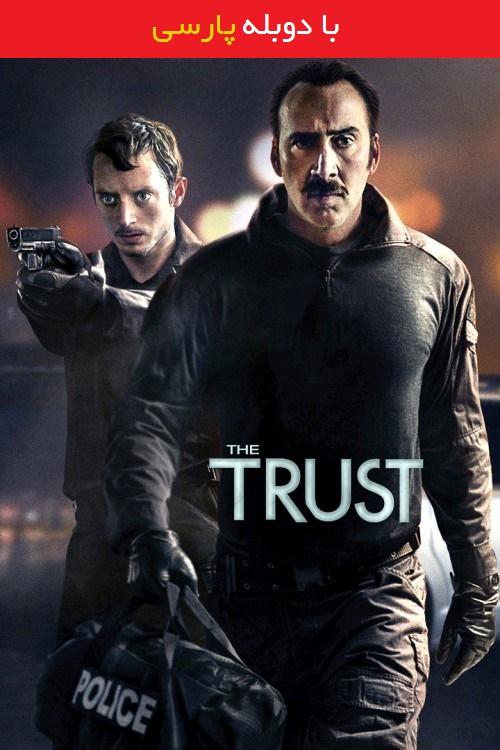 دانلود رایگان دوبله فارسی فیلم اعتماد The Trust 2016