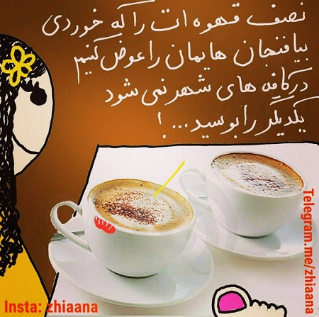 جملات عاشقانه | کافه