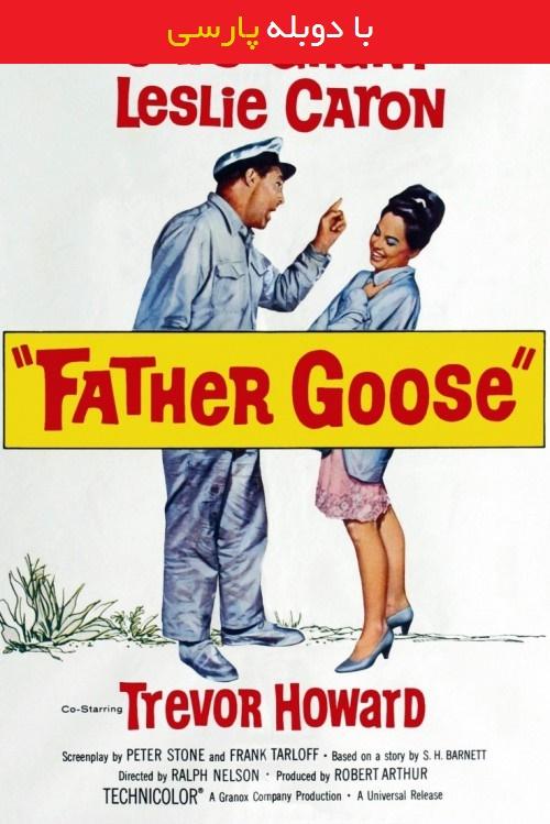 دانلود رایگان دوبله فارسی فیلم بابا غاز Father Goose 1964