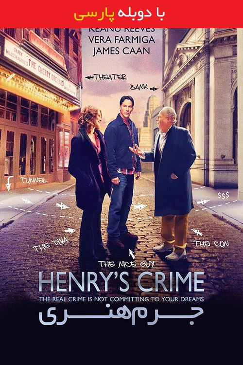دانلود رایگان دوبله فارسی فیلم جرم هنری Henry's Crime 2010