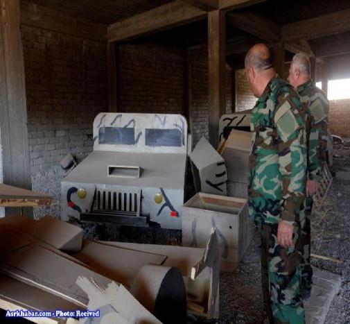 عکس:روش داعش برای گول زدن نیروهای عراقی!