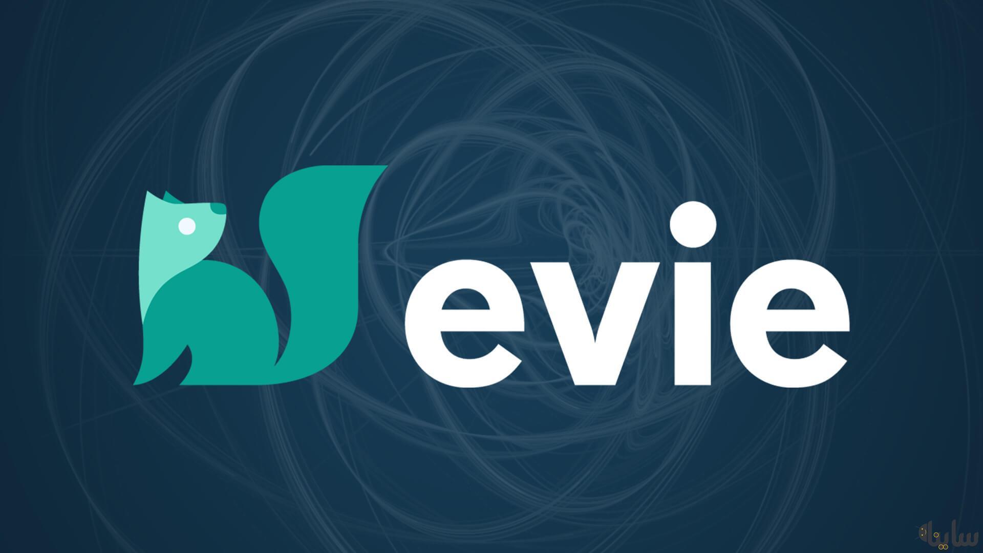 evie-logo-1920 (1000×510)