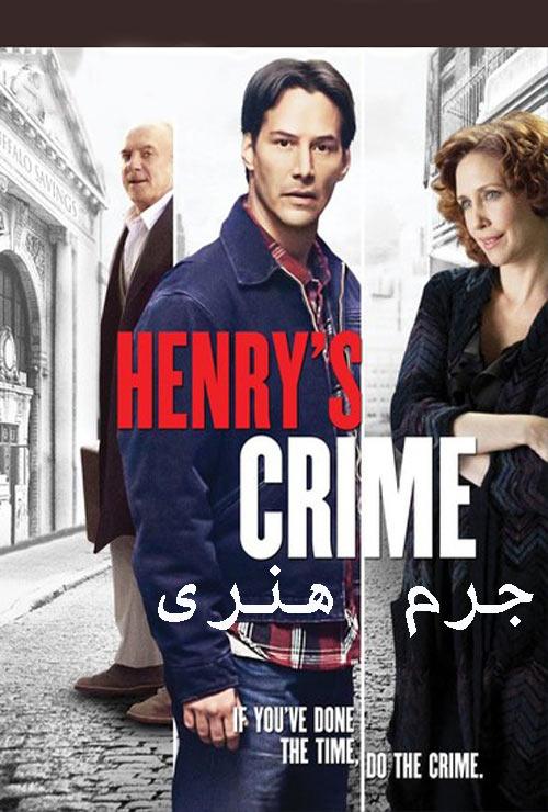 دانلود فیلم دوبله فارسی جرم هنری Henrys Crime 2010