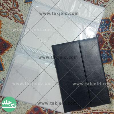 جلد بیمه نامه عمر ماموت با چاپ داغی (کد 801)
