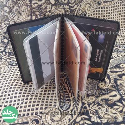 جلد کویری کارت سوخت و عابر بانک (کد601)