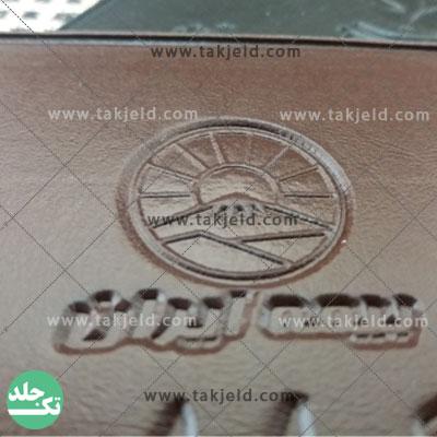 جلد بیمه ایران جلد ثالث