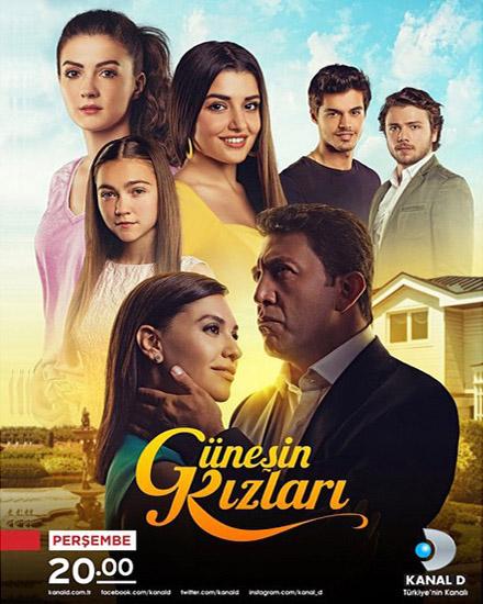 دانلود سریال ترکی کمدی، رمانتیک و بسیار زیبای Gunesin Kizlari