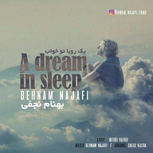 آهنگ بی نظیر بهنام نجفی به نام یک رویا تو خواب
