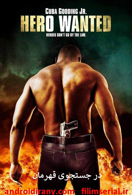 دانلود فیلم دوبله فارسی در جستجوی قهرمان Hero Wanted 2008