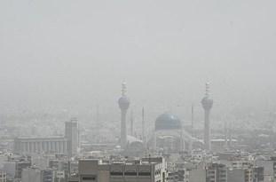 آیا مدارس تهران چهارشنبه 26 آبان تعطیل است ؟
