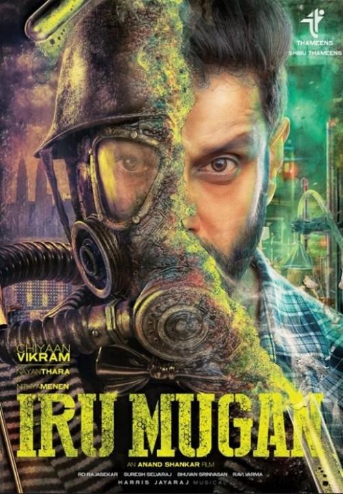 دانلود رایگان فیلم Iru Mugan 2016