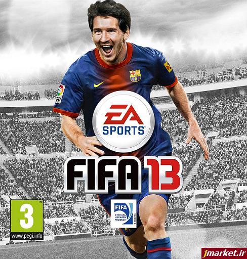 خرید بازی فیفا ۲۰۱۳  برای PC