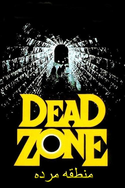 دانلود فیلم دوبله فارسی منطقه مرده The Dead Zone 1983