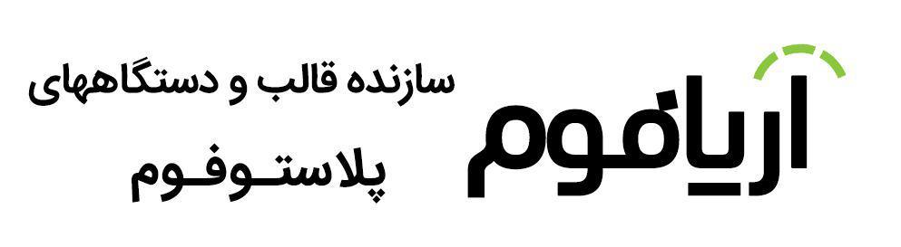 تماس با آریا فوم ( برادران فارسی )