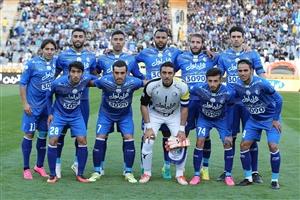 ساعت بازی استقلال تهران و صبای قم جام حذفی 28 آبان 95