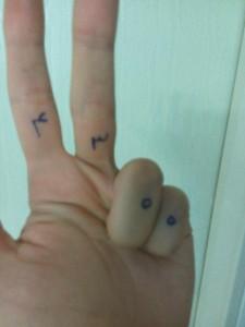 آموزش تقریب زدن ریاضی سوم (2)