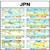 بررسی وضعیت جوی ماه آذر 1395 به طور کلی ! هفته به هفته از دید چند مدل !