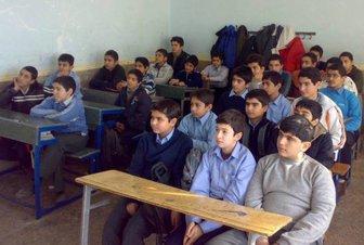 تعطیلی مدارس روز شنبه 29 آبان