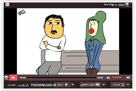 دانلود انیمیشنهای سوریلند