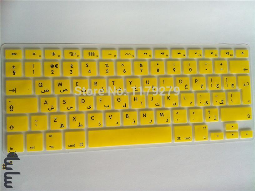 -font-b-Arabic-b-font-Silicone-font-b-Arabic-b-font-font-b-Keyboard-b.jpg (816×612)