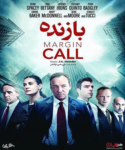 دانلود فیلم خارجی بازنده Margin Call 2011 با دوبله فارسی