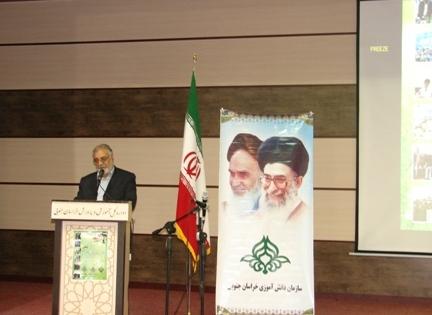 افتتاحیه فعالیت های تشکیلاتی سازمان دانش آموزی خراسان جنوبی