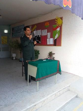 اجرای صبحگاه مشترک در واحد بسیج دانش آموزی ریحانه