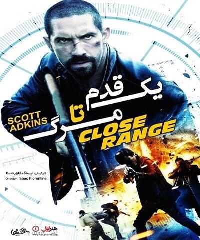 دانلود فیلم خارجی یک قدم تا مرگ Close Range 2015