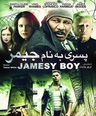دانلود فیلم خارجی پسری به نام جیمز Jamesy Boy 2014