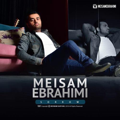 دانلود آهنگ جدید و عالی میثم ابراهیمی بنام غم