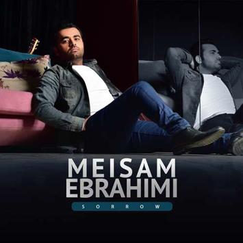 دانلود آهنگ غم از میثم ابراهیمی با لینک مستقیم