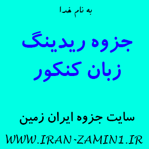 تعداد بازدید : 1557