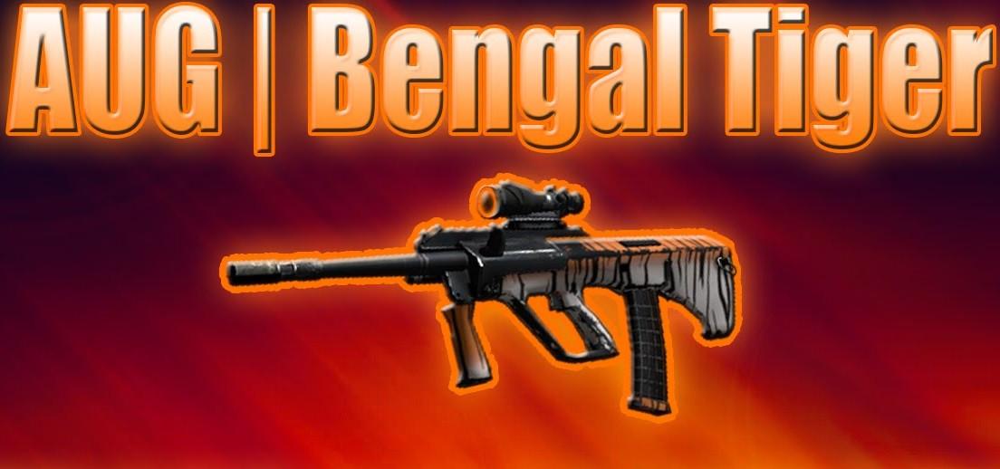 دانلود اسکین جدید اوگ Aug Bengal Tiger برای کانتر استریک 1.6
