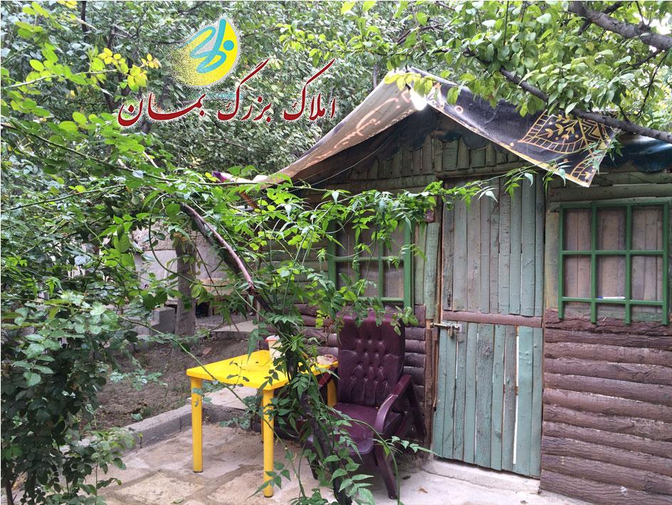 500 متر باغ ویلا در کردزار شهریار
