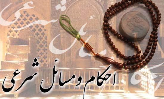 احکام خوردن و آشامیدن از منظر شرع مقدس اسلام