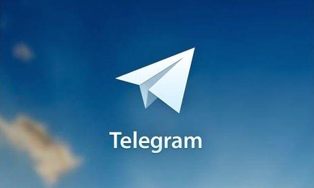 دانلود نسخه 3.14 تلگرام
