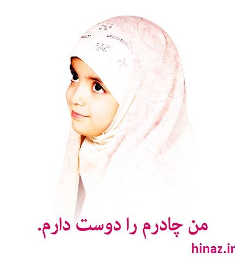 جملات ناب درباره حجاب