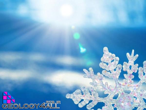 رابطه نور فرابنفش خورشید و سردی زمین