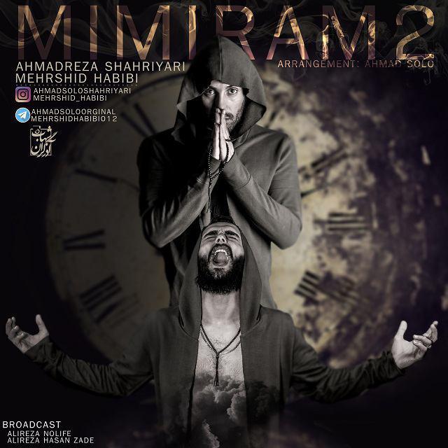 احمد سلو - میمیرم ۲