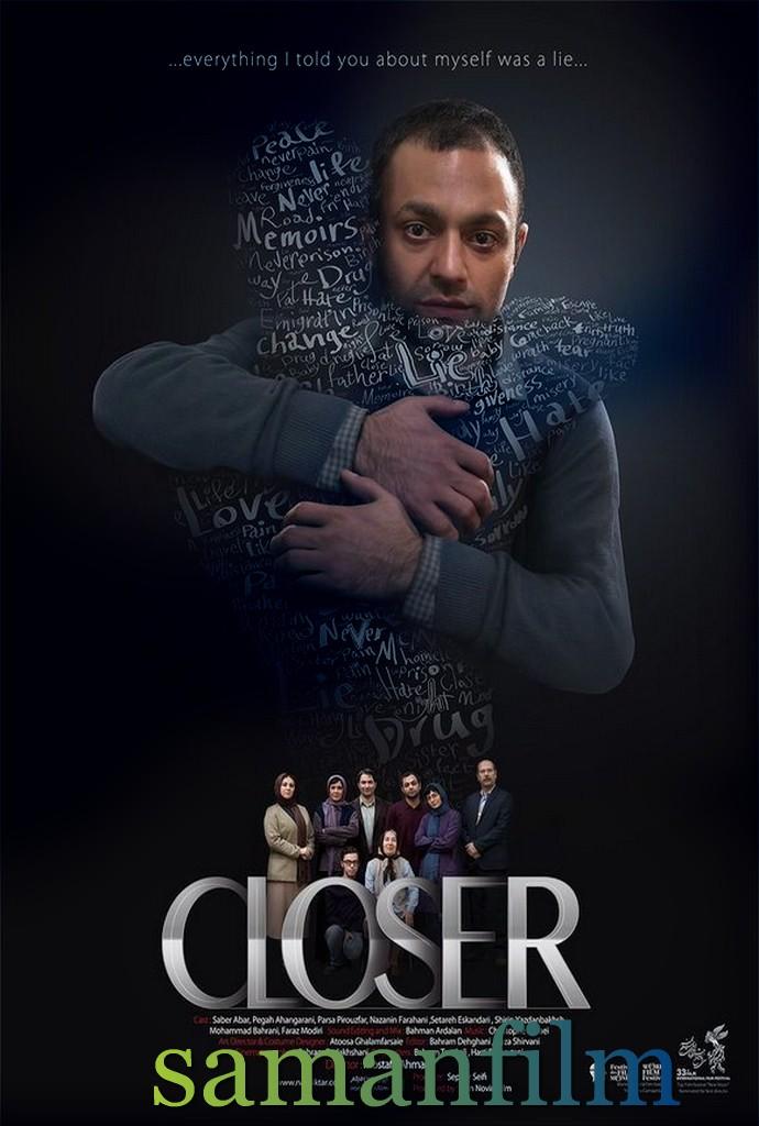 دانلود فیلم ایرانی نزدیک تر