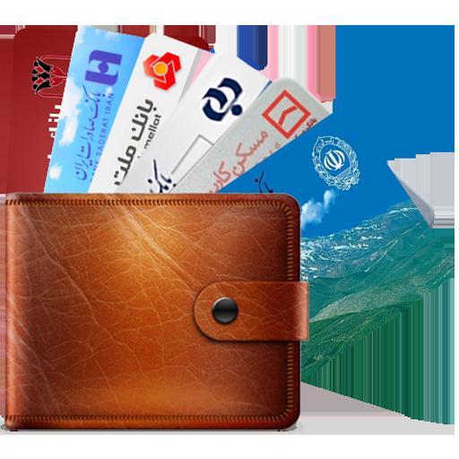 همراه بانک - Hamrah Bank
