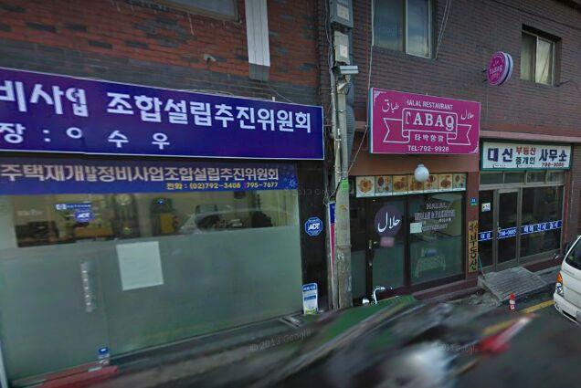رقابت کرهایها در توسعه منوی حلال