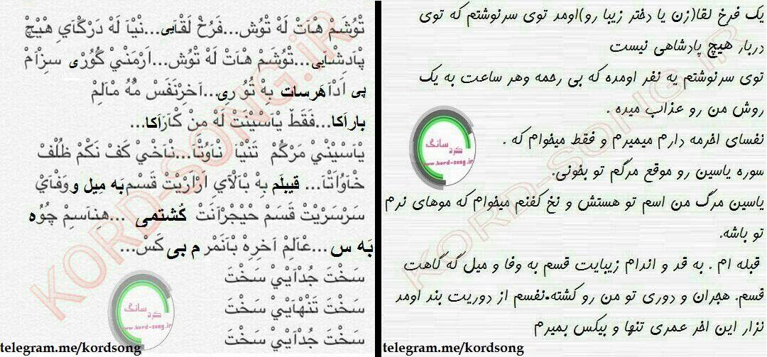 ترجمعه فارسی جدایی سخته ایت احمد نژاد