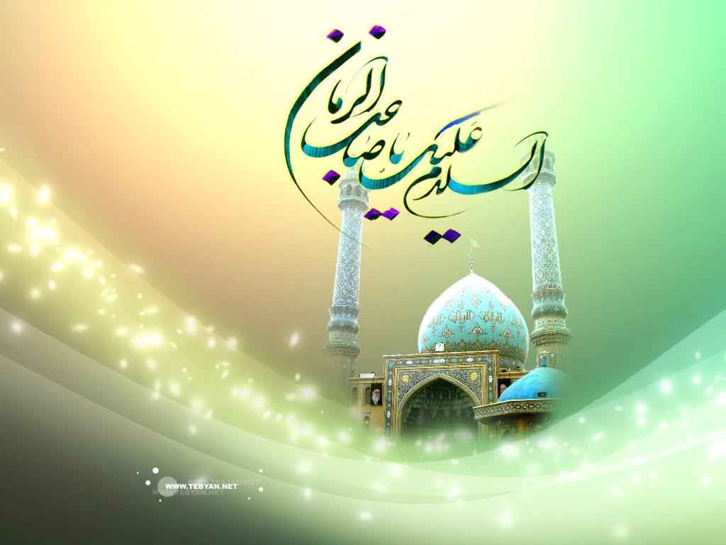 امام زمان پرادو و رشته تحصیلی نیست...