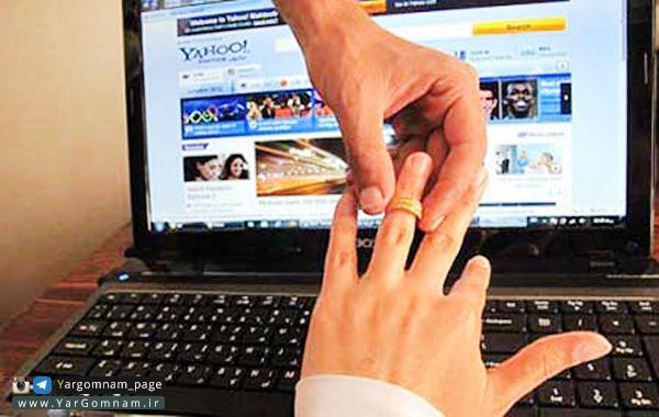 احکام ارتباط با نامحرم در فضای مجازی و اینترنت